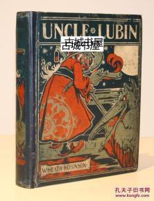 鲁宾叔叔历险记