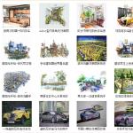 QQ图片20200207173020